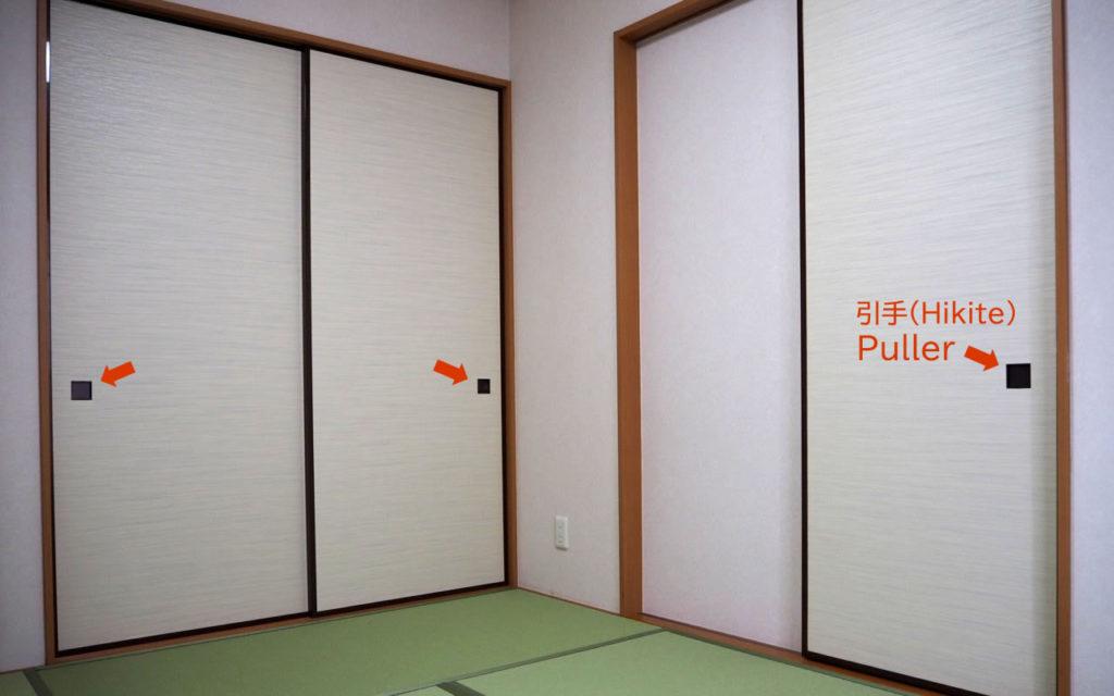 Fusuma pullers (Hikite)