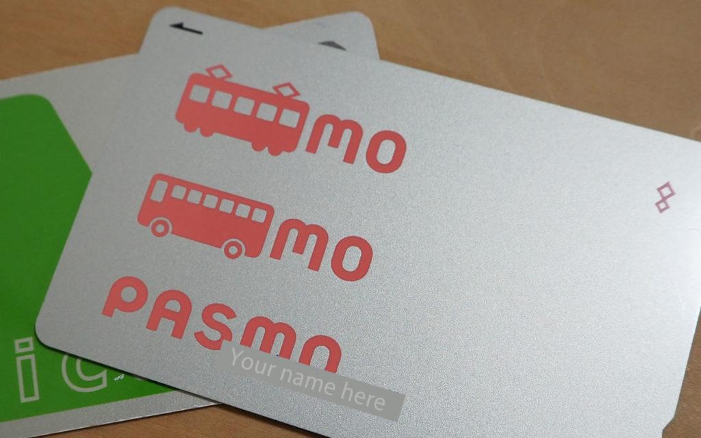 Prepaid train cards
